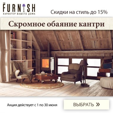 The Furnish: Туроператоры и турагентства Сыктывкара