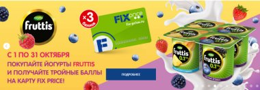 FIX PRICE (FIXPRICE, Фикс Прайс): Гипермаркеты и супермаркеты Тулы