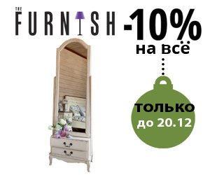 The Furnish: Акции туроператоров и турагентств Чебоксар: официальные интернет сайты турфирм, горящие путевки, скидки на туры