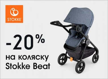 Mothercare (Мазекеа) (mothercare.ru):