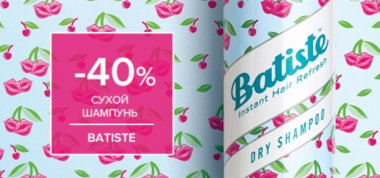 Beauty Discount Center: