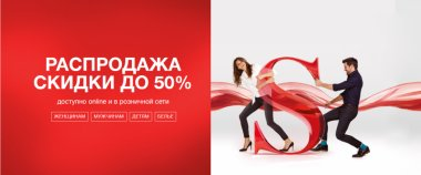 MARKS & SPENCER (Маркс и Спенсер):