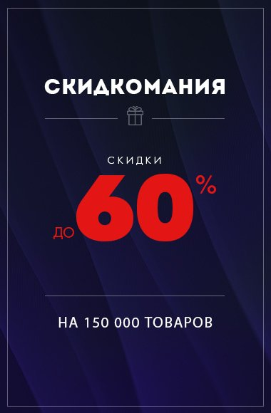 WILDBERRIES: Туроператоры и турагентства Самары