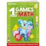 Интерактивная книга SMART KOALA The Games of Math 1 (SKBGMS1) (Интер. разв. книгаThe Games of Math)