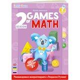 Интерактивная книга SMART KOALA The Games of Math 2 (SKBGMS2) (Интер. разв. книгаThe Games of Math)