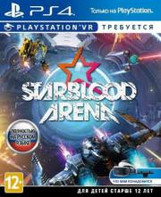 Sony StarBlood Arena (PS4)