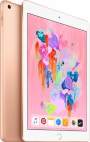 Apple iPad 9.7 Wi-Fi 32Gb (золотистый) (iPad (2018) 32Gb Wi-Fi (золотистый) MRJN2RU-A)