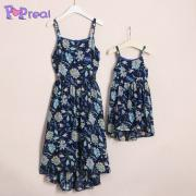 Mom Girl Floral Prints Cami Dress (3706553)