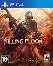 Killing Floor 2 [PS4]