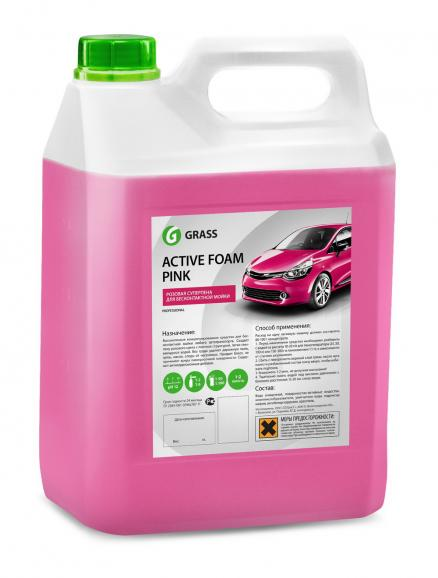Автошампунь Grass 113121 active foam pink