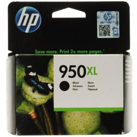 Картридж струйный HP No.950 XL OJ Pro 8100 N811a/N811d black (CN045AE)