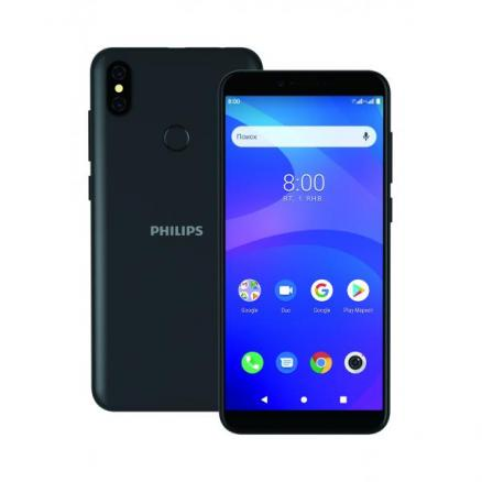Смартфон LTE Philips S397 2/16Gb (CTS397GY/00)