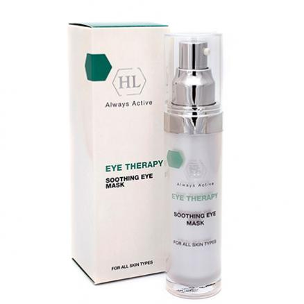 Holy Land, Маска для век Eye Therapy Soothing, 30 мл