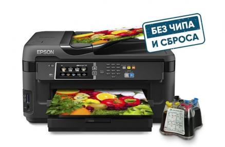 МФУ Epson WorkForce WF-7610DWF с СНПЧ