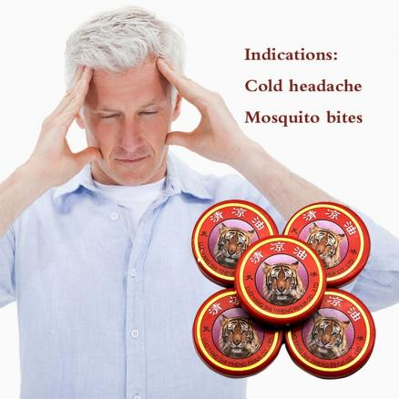 12pcs Chinese God Medicine Tiger Balm Cooling Oil Refresh Brain Drive Out Mosquito Eliminate Bad Smell Treat Headache