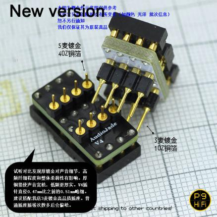 Gold-plated DIP8 Mono to Dual Op Amp Adapter Converter OPA128 OPA627 AD847 AD797  OPA111 OPA455 637 829 843