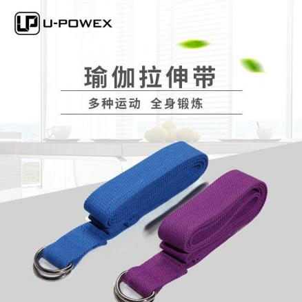 """Yoga with """"Stretching Belt Lacing Wire Tensile Air Yoga Auxiliary Products Lanyard Tension Band Fitness Power Training"""