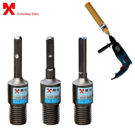 1PC Diamond Core Bit SDS Plus M22 Drill Adapter For Electric Hammer 13mm Electric Drill Converter High Quality Drill Bit Adapter