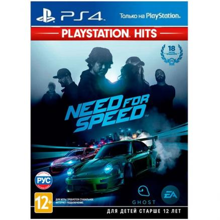 Need for Speed (Хиты PlayStation) PS4, русская версия