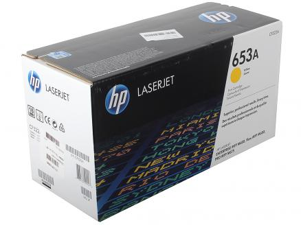 Картридж HP CF322A для LaserJet Enterprise Color MFP M680dn. Жёлтый. 16500 страниц. (653A)