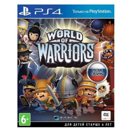 Игра PLAYSTATION World of Warriors, RUS (субтитры)