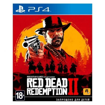 Игра PLAYSTATION Red Dead Redemption 2, RUS (субтитры)