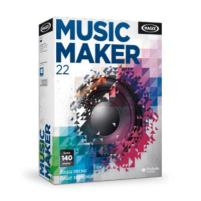 Magix Music Maker 22