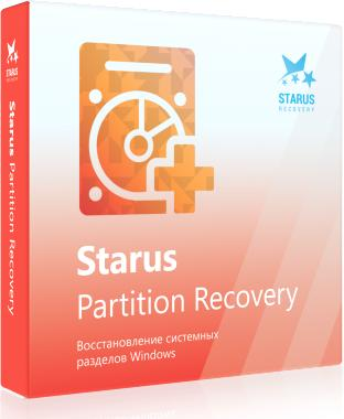 Starus Partition Recovery Home Edition
