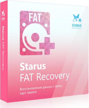 Starus FAT Recovery Home Edition