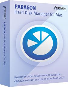 Paragon Hard Disk Manager for Mac (Multilingual)