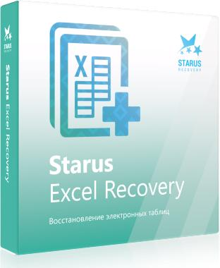 Starus Excel Recovery Home Edition