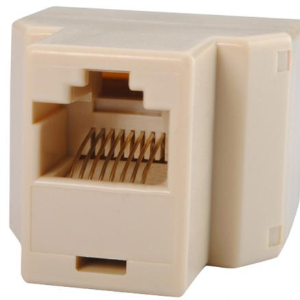 RJ45 CAT 5 6 LAN Ethernet Splitter Connector Adapter PC