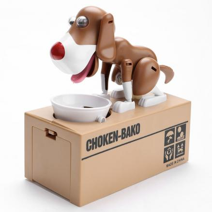 Electric Dog Shape Money Boxes