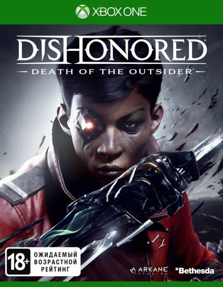 Bethesda Dishonored. Death of the Outsider Xbox One