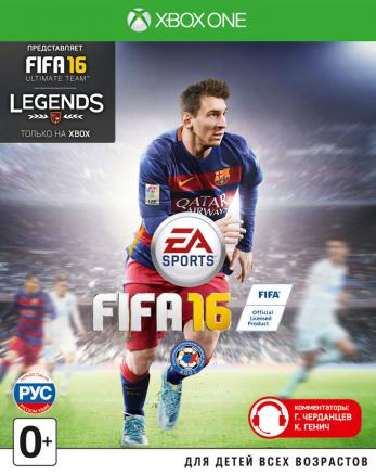 Electronic Arts* FIFA 16 (Xbox One)