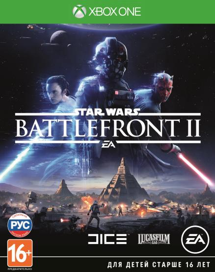 Electronic Arts* Star Wars Battlefront II (Xbox One)