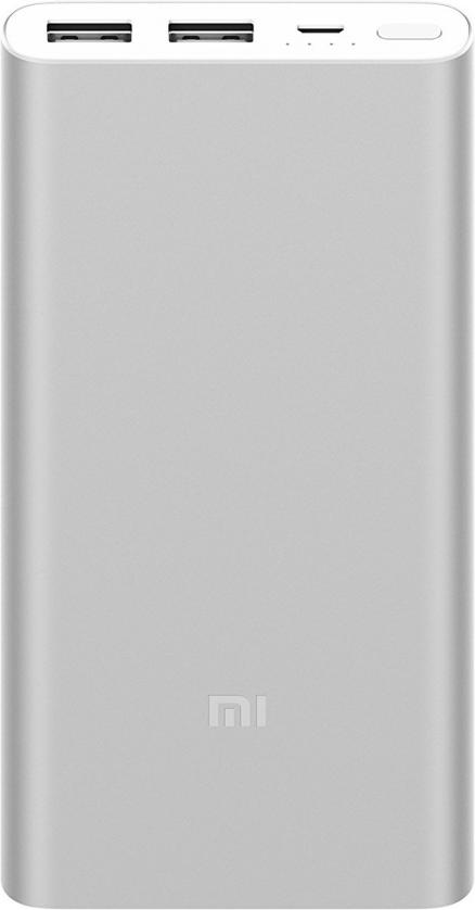 Xiaomi Mi Power Bank 2S PLM09ZM Silver