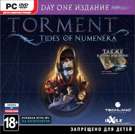 Techland Torment: Tides of Numenera (PC)