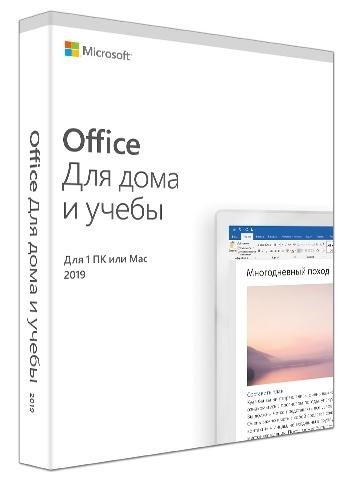 Microsoft MS Office Home and Student 2019
