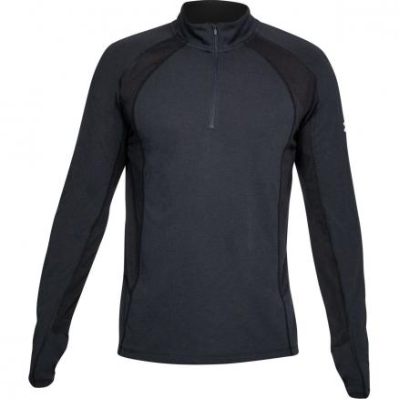 Мужской лонгслив Under Armour Swyft Half Zip Run LS 1305207-001