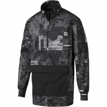 Мужская куртка Puma Energy Windbreaker 51634901