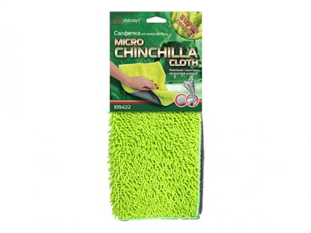салфетка Micro Chinchilla Cloth 28х32см микрофибра