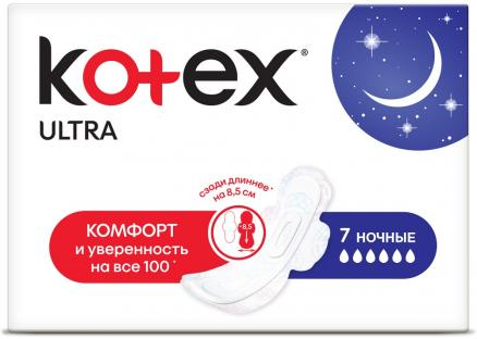 Прокладки Kotex Ultra Net Night, 7шт.