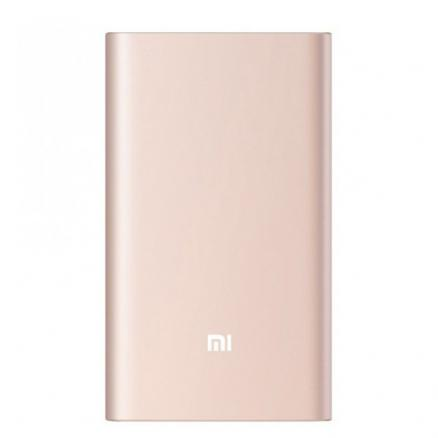 Внешний аккумулятор Xiaomi Mi Power Bank Pro 10000 mAh Type-C Gold Kit