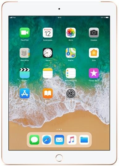Apple iPad 9.7 Wi-Fi + Cellular 32Gb 2018 (золотистый) (iPad (2018) 32Gb Wi-Fi + Cellular (золотистый) MRM02RU-A)