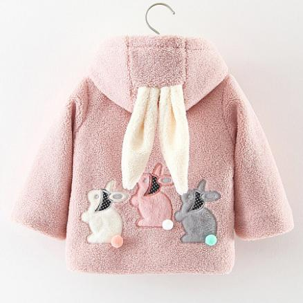 Bunny Pattern Pompon Back Zipper Outerwear (3859092)