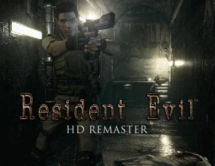 Resident Evil HD REMASTER (PC)