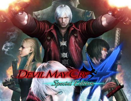 Devil May Cry 4 - Special Edition (PC)