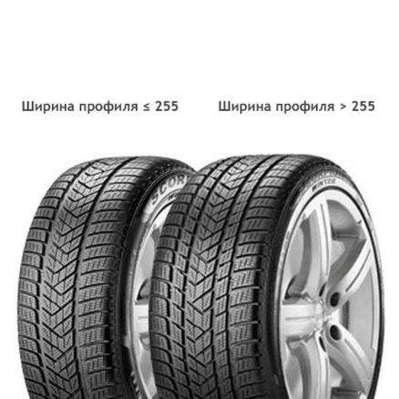 Зимние шины Pirelli (Scorpion Winter 295/40 R21 111V)