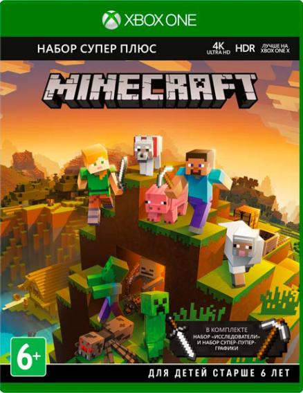 Minecraft. Explorers Pack [Xbox One]
